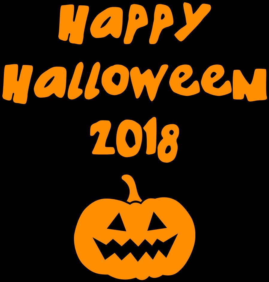 Transparent pumpkin clipart transparent background - Download Happy Halloween 2018 Scary Pumpkin Transparent - Happy Halloween 2018 Transparent